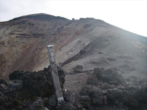 170907-08旭岳.JPG