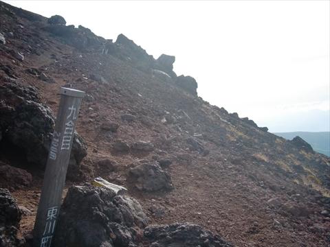 170907-11旭岳.JPG