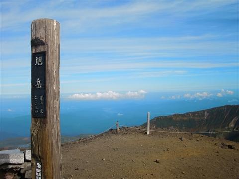 170907-17旭岳.JPG