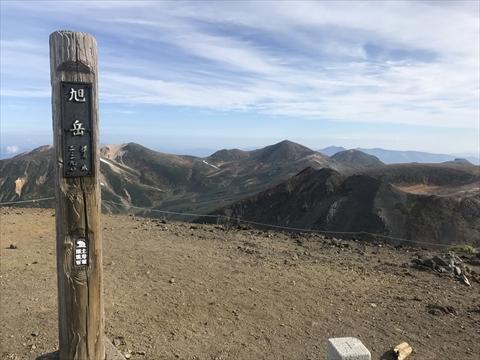 170907-18旭岳.jpg