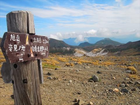 170907-36大雪山.JPG