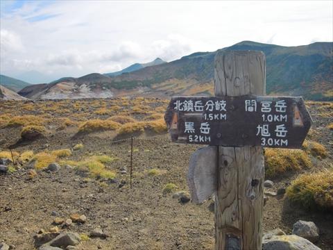 170907-42大雪山.JPG