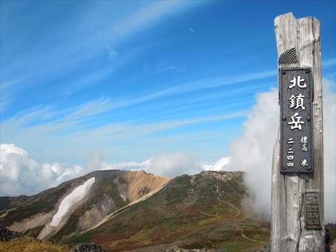 170907-52大雪山.JPG