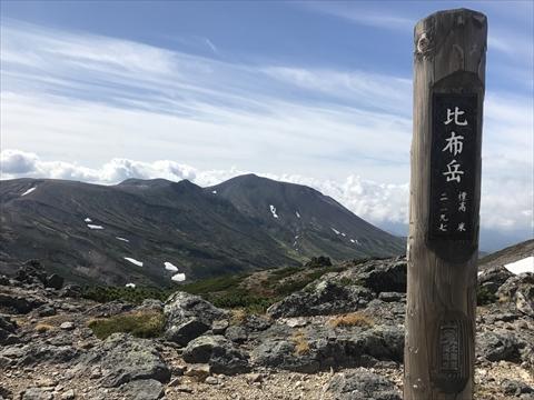 170907-70大雪山.jpg