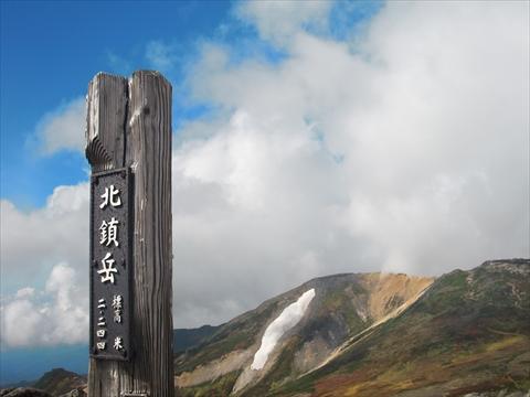 170907-79大雪山.JPG