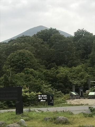 170911-132酸ヶ湯インフォメーション.jpg