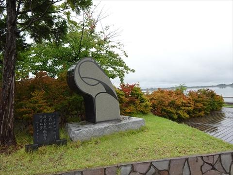 170912-56鶴の舞橋.jpg