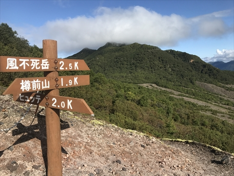 170915-10樽前山.jpg
