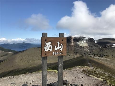 170915-26樽前山.jpg