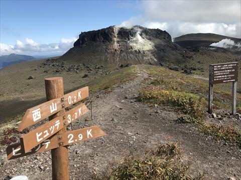 170915-29樽前山.jpg