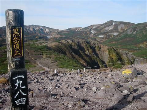 170923-06大雪山.JPG