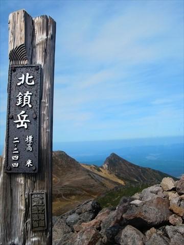 170923-15大雪山.JPG