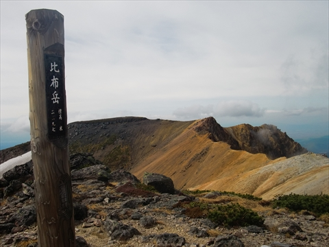 170923-19大雪山.JPG