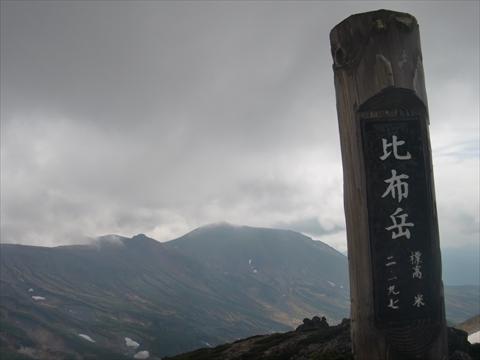 170923-41大雪山.JPG