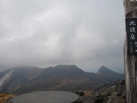 170923-46大雪山.JPG