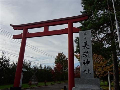 171007-83美瑛神社.jpg