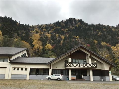 171008-10層雲峡・大雪山写真ミュージアム.jpg