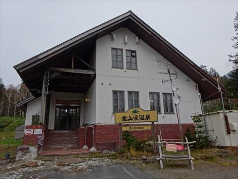 171008-22愛山渓温泉.jpg