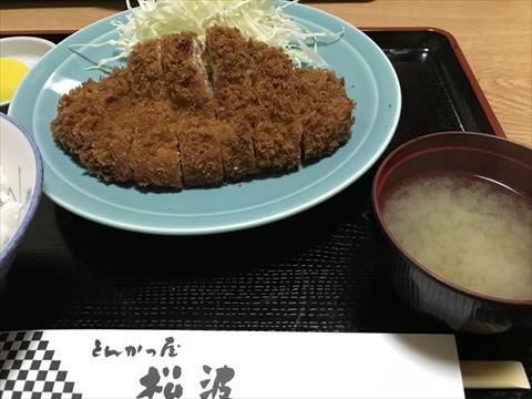 180304-3松波.jpg