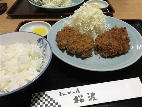 180330-2松波.jpg