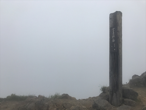 180721-13富良野岳.jpg