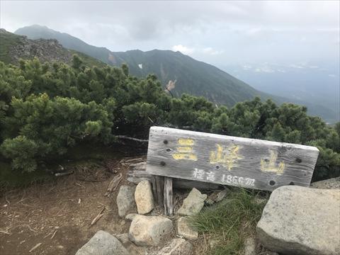 180721-35三峰山.jpg