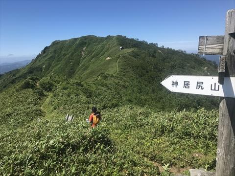 180728-19神居尻山.jpg