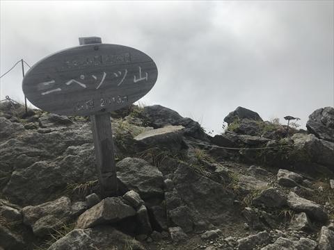 180901-23二ペソツ山.jpg