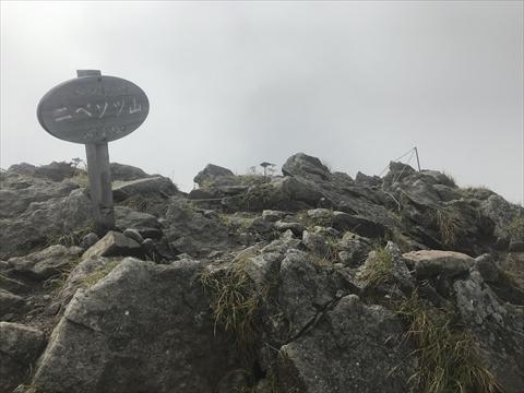 180901-25二ペソツ山.jpg