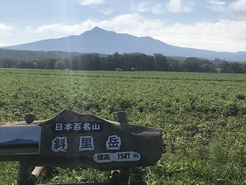 180913-03斜里岳.jpg