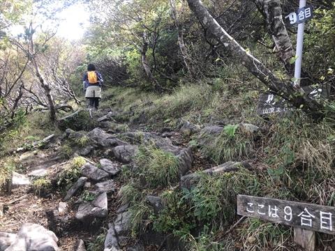 180915-12徳舜瞥山.jpg