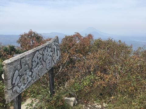 180915-15徳舜瞥山.jpg