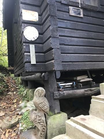 180916-06札幌岳.jpg