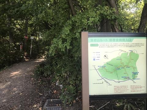 180917-11藻岩山.jpg