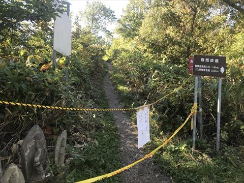 180917-12藻岩山.jpg