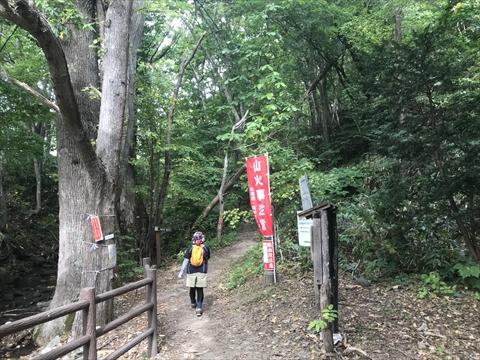 180924-01藻岩山.jpg