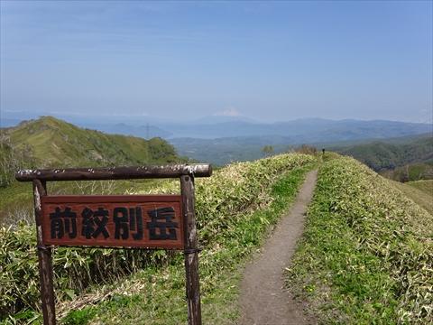 190518-32伊達紋別岳.jpg