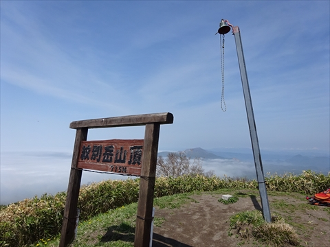 190518-43伊達紋別岳.jpg