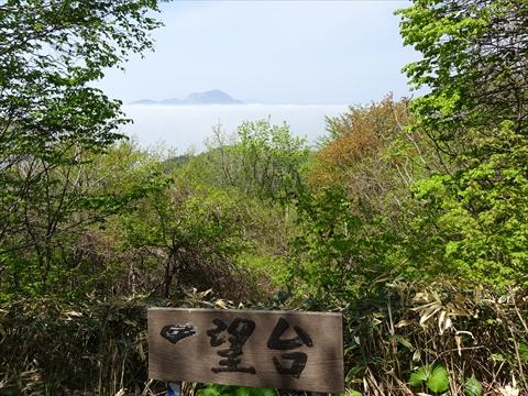 190518-51伊達紋別岳.jpg