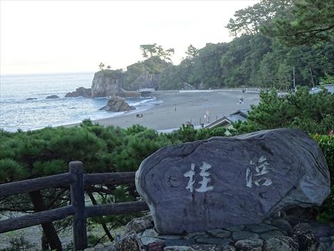 190909-70桂浜.jpg