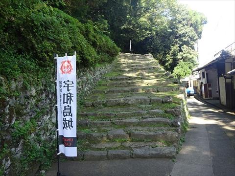 190911-02宇和島城.jpg