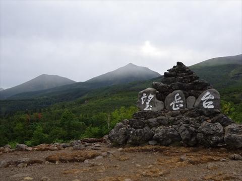 190914-01望岳台.jpg