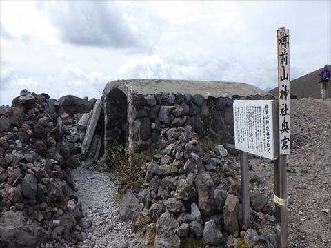 190922-31樽前山.jpg