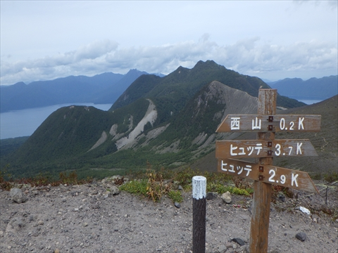 190922-37樽前山.jpg