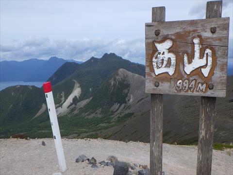 190922-38樽前山.jpg