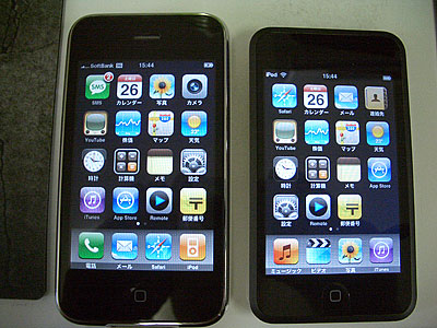 iPhone&iPod Touch