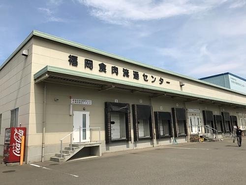 福岡食肉市場