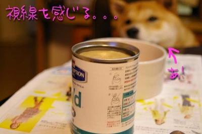 1缶300円は高い!
