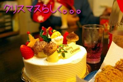 ケーキとか。