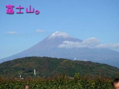富士山ですよ。